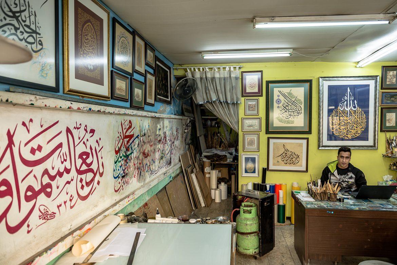 Usługi kaligraficzne.